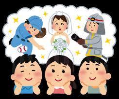 「お金持ち=悪い人!?」日本の子どもは何故お金持ちに対して偏見を持っているのか?