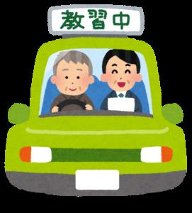 この画像には alt 属性が指定されておらず、ファイル名は kyousyu_ojiisan-271x300.png です